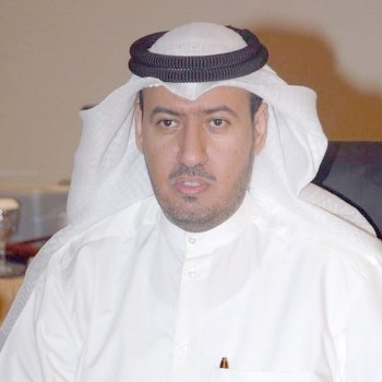 H.E Dr. Fahd Mohammed Mohsen Al-Afasi