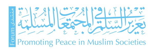 The Forum for Promoting Peace in Muslim Societies